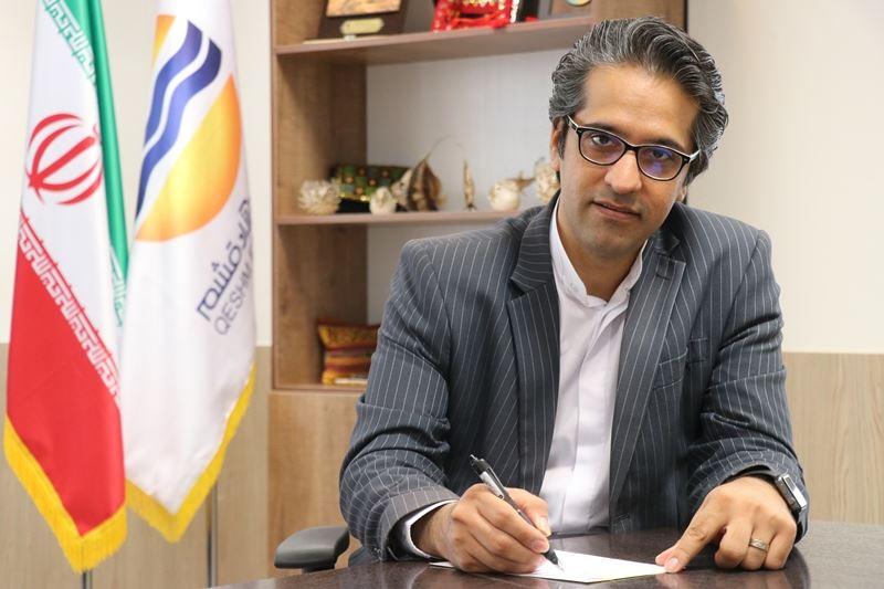 تصویر از مدیر روابط عمومی و امور بین المللی سازمان منطقه آزاد قشم خبر داد