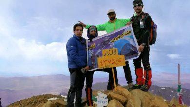 تصویر از صعود کوهنوردان قشمی به ارتفاعات 4375 متری لاله زار