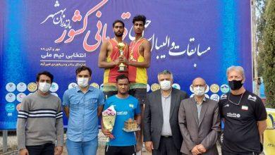 تصویر از منطقه آزاد قشم قهرمان مسابقات والیبال ساحلی کشور شد