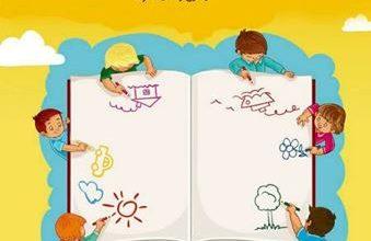تصویر از برگزیدگان مسابقه نقاشی روز جهانی کودک در ژئوپارک جهانی قشم معرفی شدند