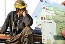 Photo of عدم پرداخت «دستمزد» صدای کارگران قشمی را درآورد