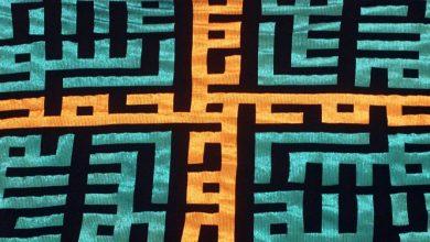تصویر از اجرای ۹ خط جدید خوسدوزی آیههای قرآنی در «قشم»