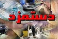 Photo of دستمزد «کارگران» قشم ظرف ۲۴ ساعت آینده پرداخت میشود