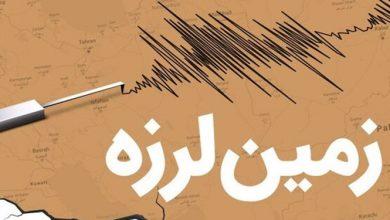 تصویر از 2 زمینلرزه به فاصله کمتر از 10 دقیقه در هرمزگان/ «حاجی آباد» و «قشم» لرزیدند