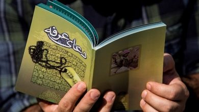 تصویر از «کرونا» آئین عرفه و نماز عید قربان در «قشم» را لغو کرد