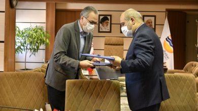 تصویر از تفاهمنامه همکاری سازمان منطقه آزاد قشم با دانشگاه علم و فرهنگ