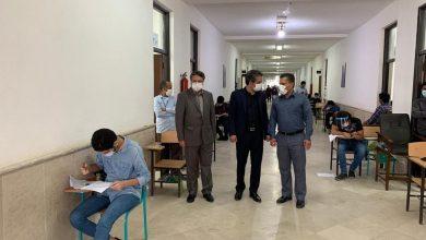 تصویر از برگزاری آزمون سراسری با رعایت پروتکلهای بهداشتی در قشم