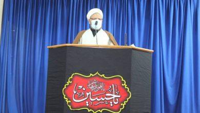 تصویر از امام جمعه قشم: جهان اسلام به دستورات پیامبر اعظم (ص) پایبند باشند