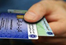 تصویر از ٢٣٨ کارت بازرگانی در قشم تمدید شد