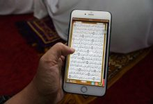 تصویر از برترین های مسابقه مجازی آیات وحدت در قشم معرفی شدند