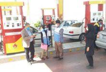 تصویر از پمپ بنزین شهاب قشم پلمب شد