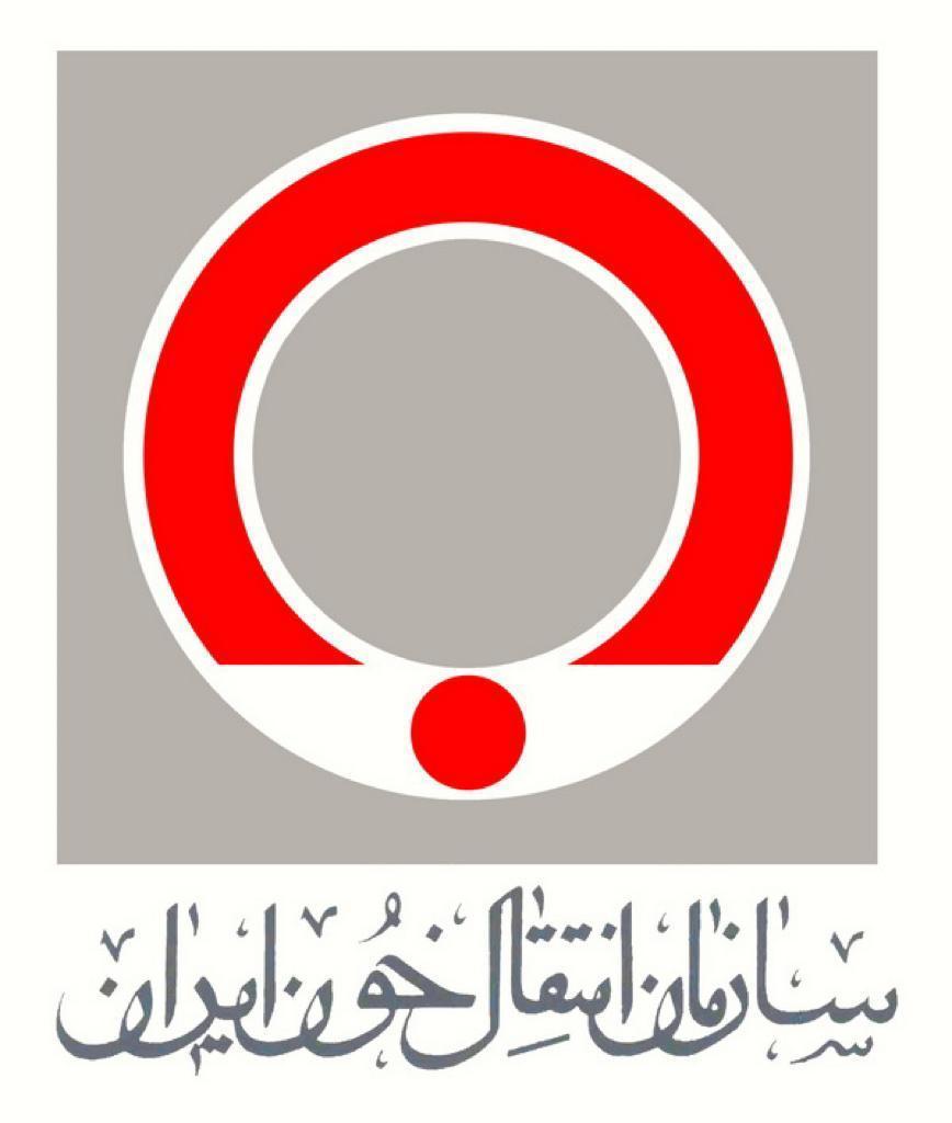 """تصویر از مرکز انتقال خون قشم با شعار """"خون سالم برای همگان"""" پذیرای اهداء کنندگان شد"""