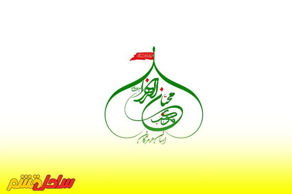 تصویر از پذیرش روزانه یکهزار نفر زائر حسینی در موکب محبان الزهرا