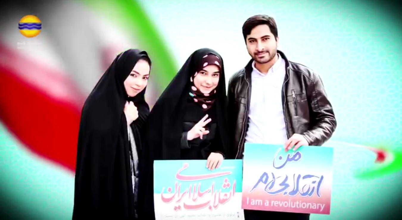 تصویر از نماهنگ اختصاصی / من یک انقلابی ام / فرارسیدن ایام الله دهه فجر گرامی باد