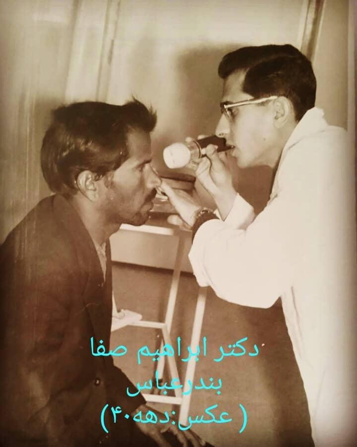 تصویر از به مناسبت روز پزشک