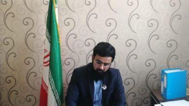 تصویر از تشکیل گروههای ۹ گانه جهادی امر به معروف و نهی از منکر در قشم