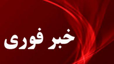 تصویر از عاملان شهادت مرزبان هرمزگانی در اصفهان دستگیر شدند