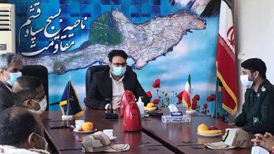 تصویر از جلب مشارکت مردم در ادوار مختلف انقلاب، تحت عنوان بسیج، راهبرد هوشمندانه امام(ره) بود