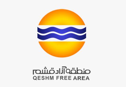 تصویر از تکذیب ممنوعیت صادرات ماهی خشک از گمرک سازمان منطقه آزاد قشم