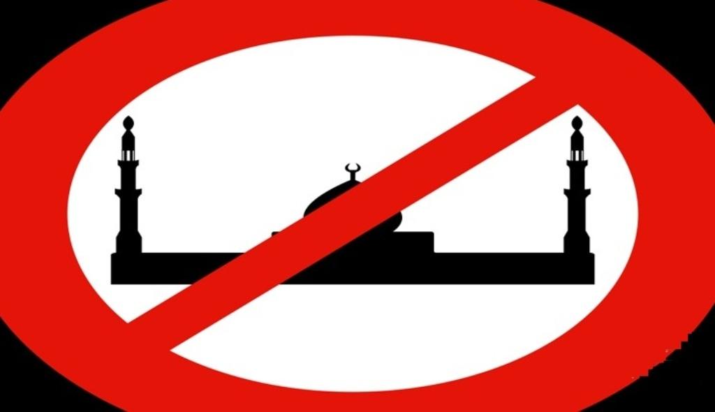 Photo of اسلامستیزی به بهانه مبارزه با تروریسم