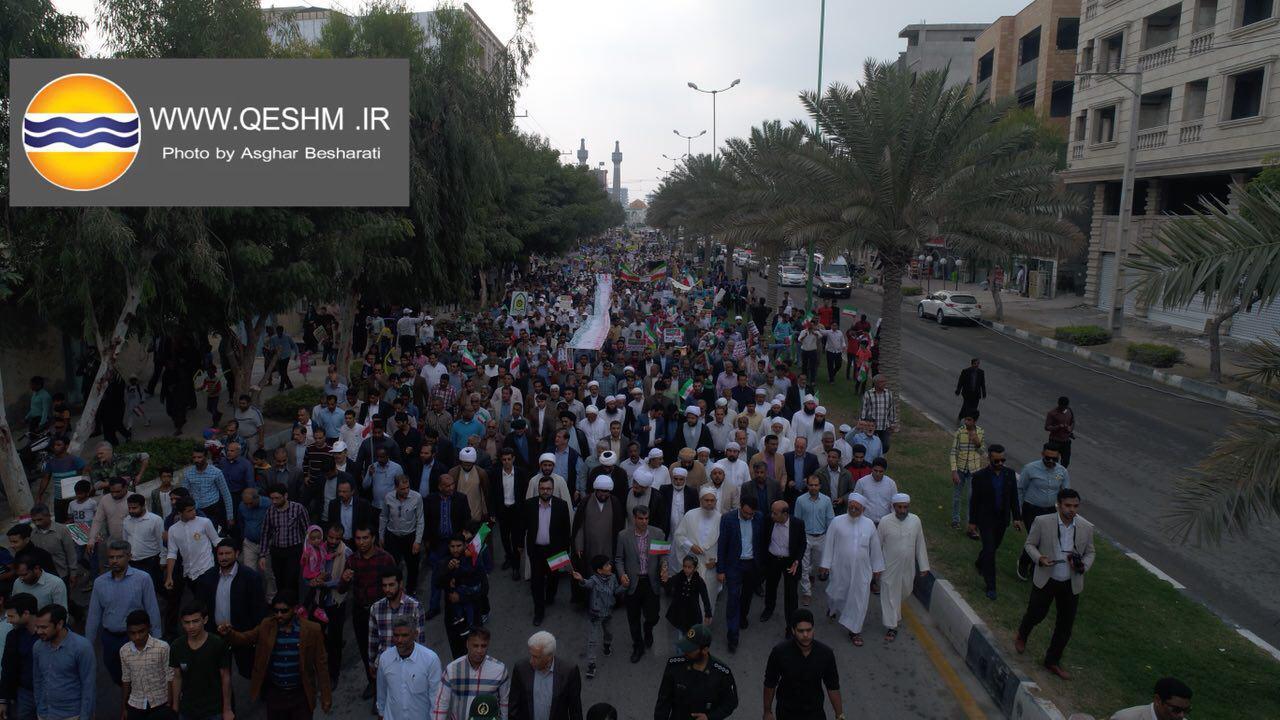 تصویر از نماهنگ حضور حداکثری مردم و مسئولین قشم در راهپیمایی ۲۲بهمن ماه ۱۳۹۶